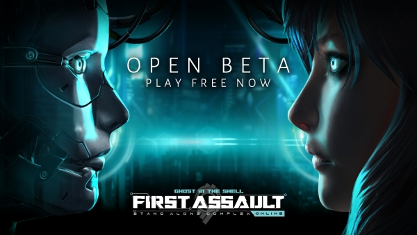New Free To Play 'Ghost in The Shell' Game Begins Beta