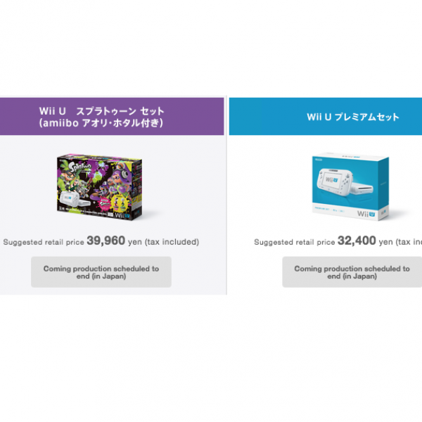 Wii U 03