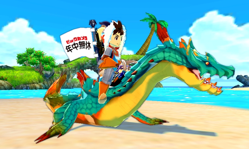 Afbeeldingsresultaat voor monster hunter stories the game